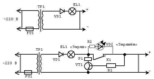 Схему зарядного устройства можно сделать.
